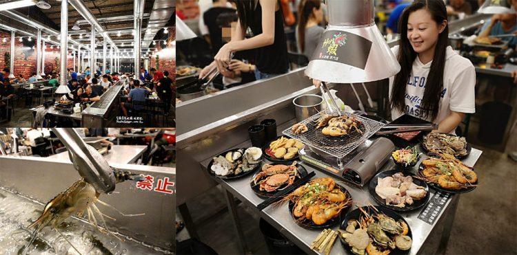 台南安平美食│天天爆滿~流水活蝦呷免驚!熟食熱炒飲料甜點燒烤讓你吃到飽