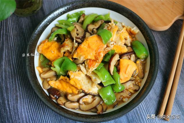 香菇简单一炒,最喜欢搭配这食材