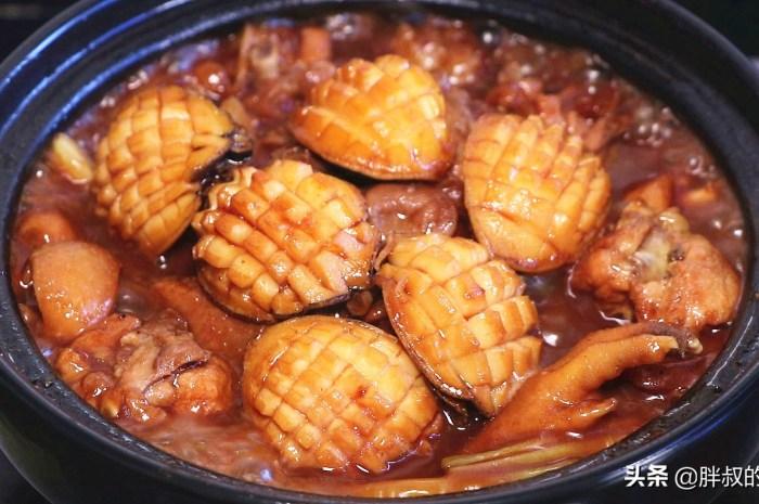 鲍鱼和鸡的新做法,开胃下饭又营养
