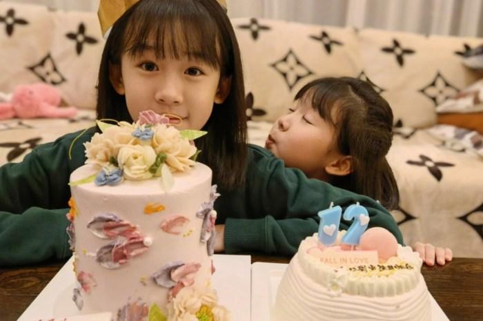 陸毅為12歲女兒慶生,貝兒蛋糕前許願