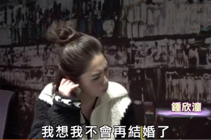 阿嬌接受專訪首談與賴弘國離婚,揚言不會再結婚自己不適合婚姻