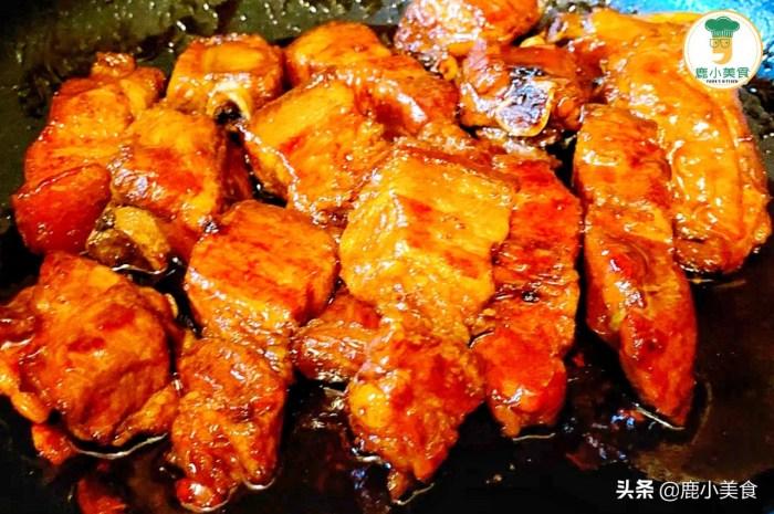年夜飯寓意鴻運當頭的紅燒肉,肉嫩醬濃不肥膩