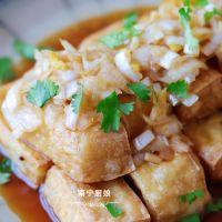 豆腐炸一炸,再和大蔥拌一拌,沒想到這麼好吃