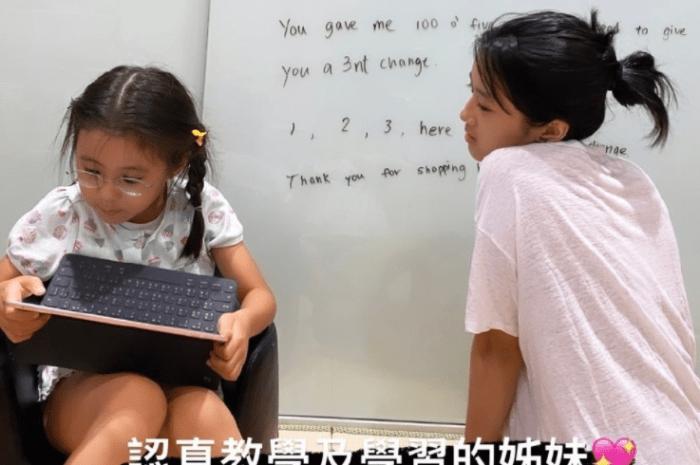修傑楷女兒在家上課,5歲咘咘成亮點,拿掉眼鏡後的模樣絕絕子
