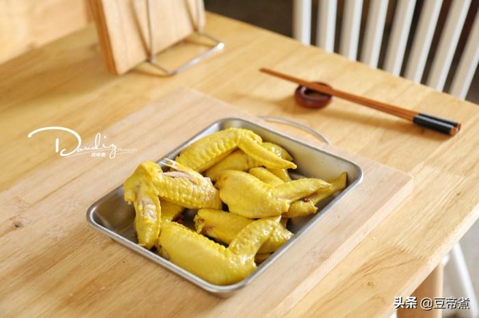 试试最近很流行的盐焗鸡翅,味道香口感好