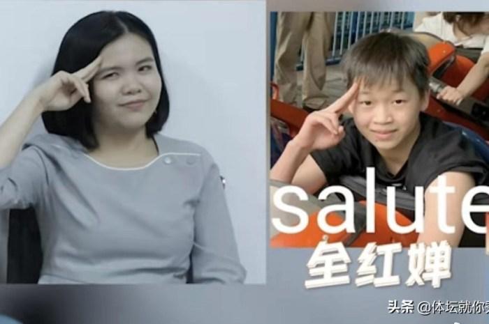 全红婵火遍全球!鞠萍姐姐成她粉丝,外国粉丝模仿表情包