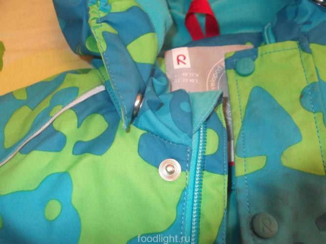 Куртка ReimaTek на осень. graphic