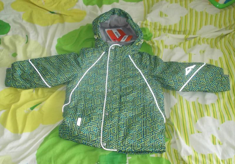 Куртка Oldos Active для мальчика. Осень