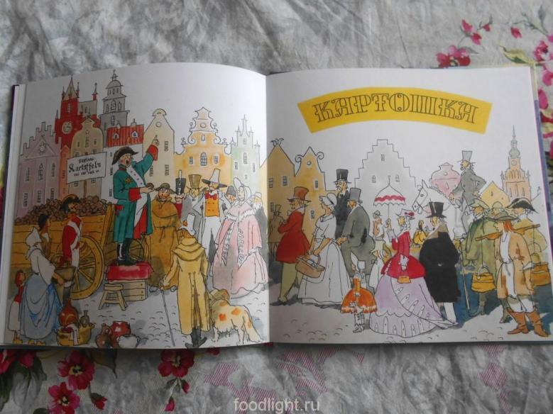 Андерсен Х.К. Любимые сказки