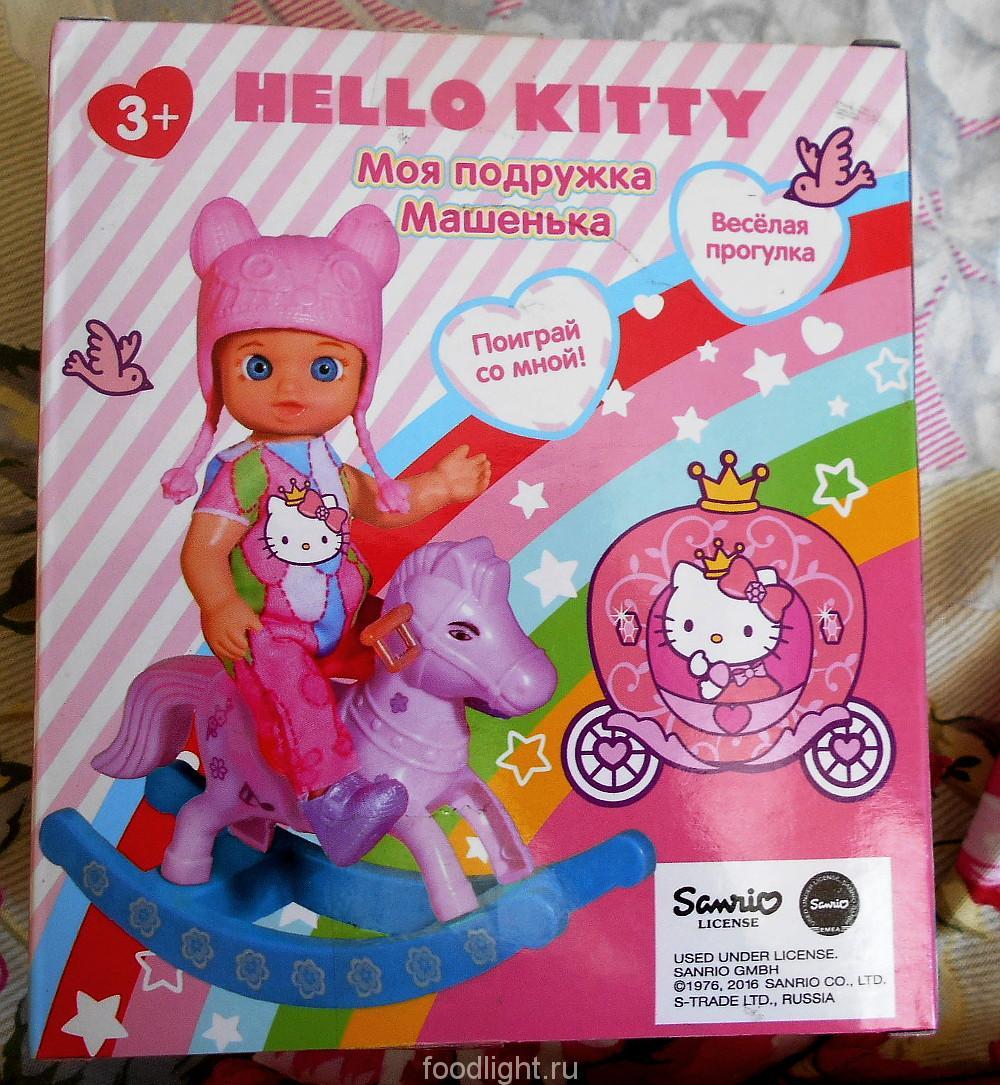 Кукла Hello kitty фирмы Карапуз