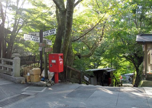 A pedestrian street in Sanzen-in, Ohara, Japan // FoodNouveau.com