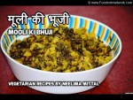 Mooli ki Sabzi Recipe, Mooli ki Bhurji Recipe, Radisht Curry Recipe, Stir Fried Radish Recipe, Punjabi Special Curry Recipe, Dry Curry, Indian Curry Recipe.