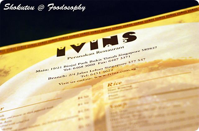 IVINS Peranakan Restaurant - Bukit Timah, SG (2/6)