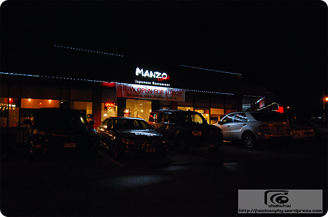 Manzo Japanese Restaurant (Itamae) - Richmond, BC (2/6)