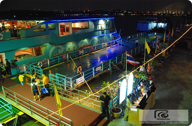 River Side Hotel Dinner Cruise - Bangkok, THA (1/6)