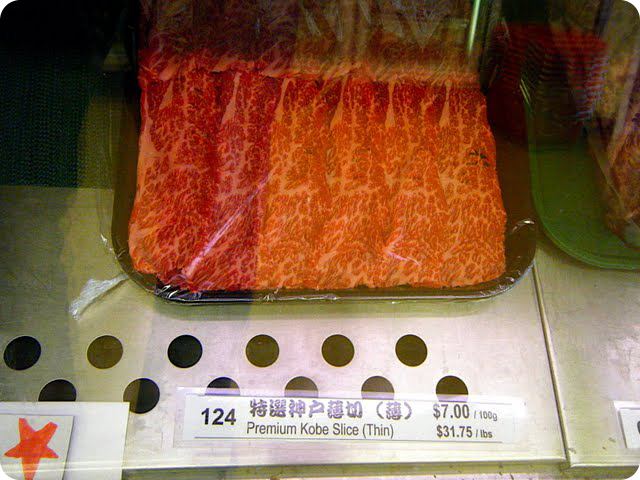 Nikuya Meats - Richmond, BC (3/6)