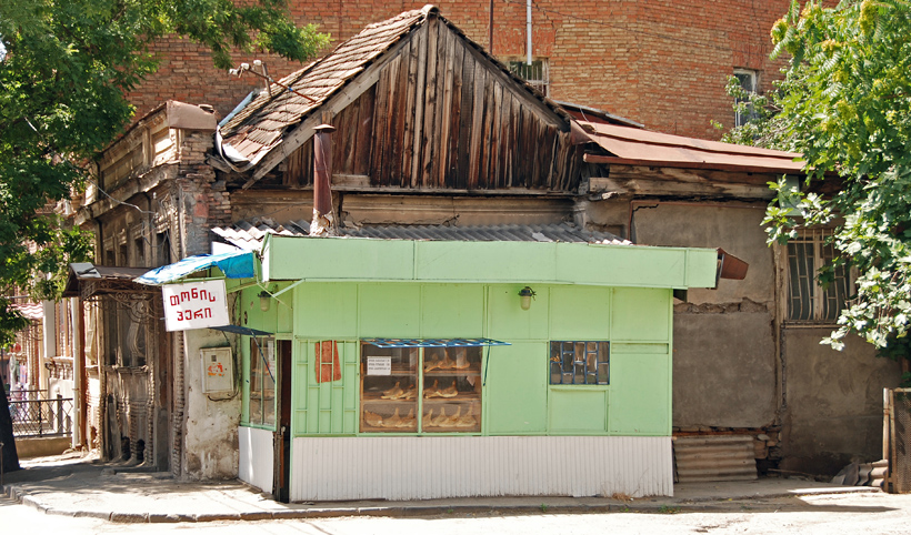 Tbilisi - Gonashvili St. - Bread