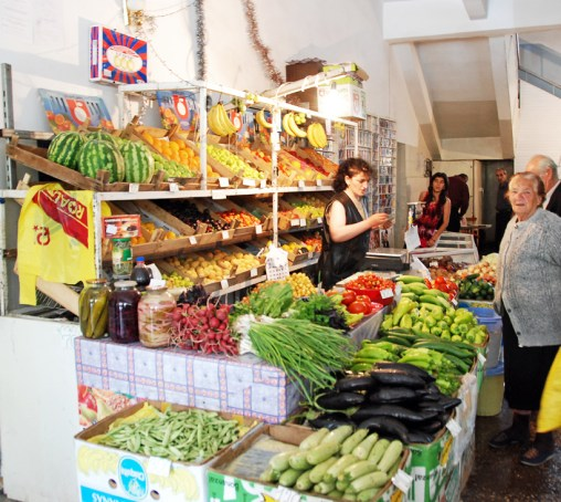 Goris - Produce Store