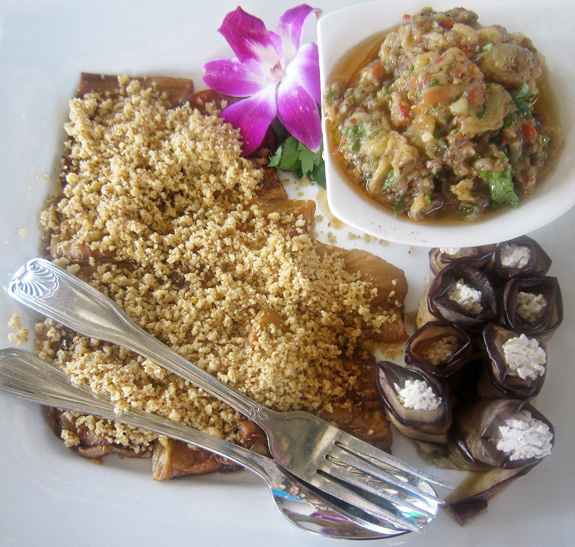 Azeri Cuisine - Baku Palace - Eggplant Trio