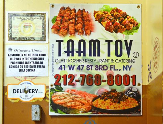 Uzbek Restaurant - Taam Tov