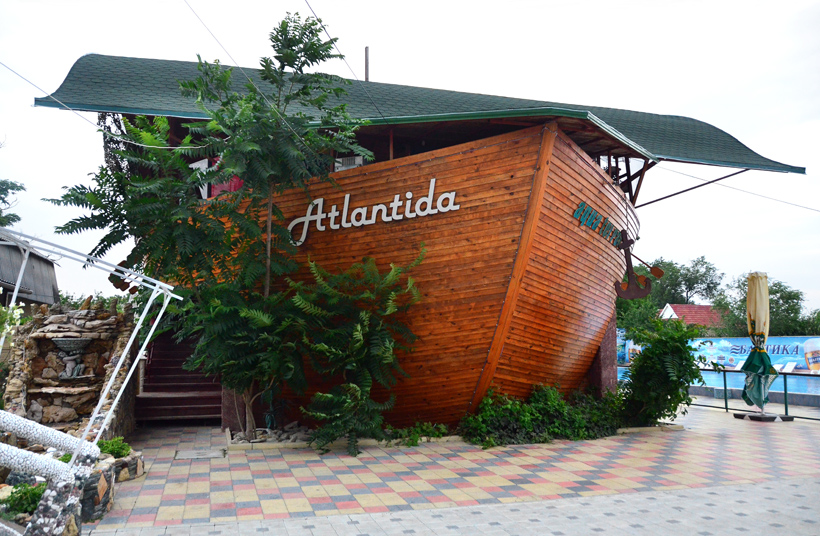 Gagauzia - Comrat - Restaurant Atlantida