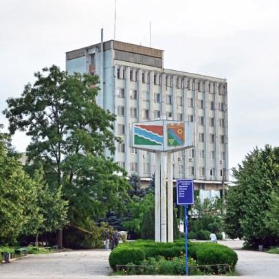 Transnistria - Tiraspol - Train Station Square