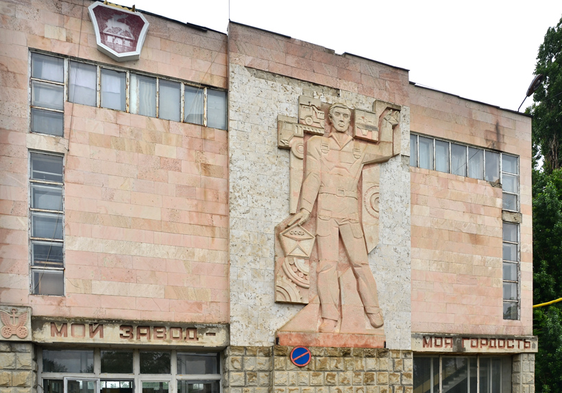 Transnistria - Bendery - GAZ Factory