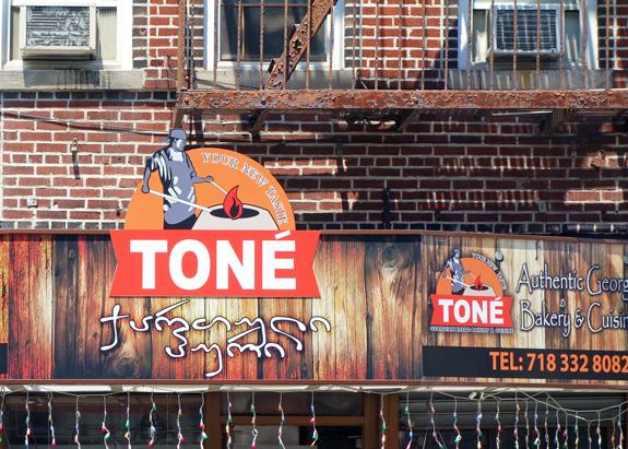 Toné Café