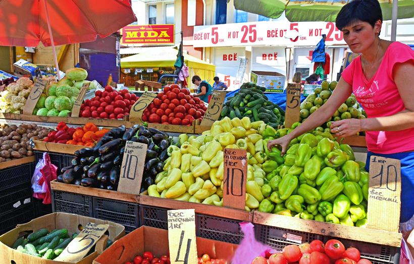 Ukraine - Odessa - Privoz Market - Produce