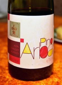Almaty - Restaurant Zheti Kazyna - Arba Pinot Noir