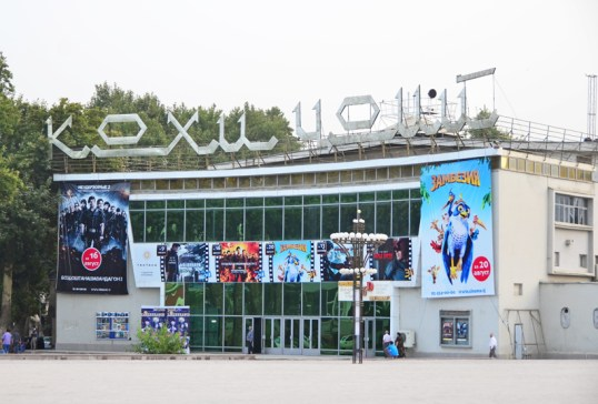 Dushanbe - Dusti Square - Movie Theater