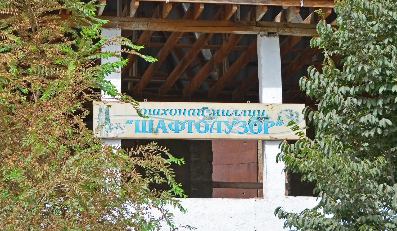 Dushanbe - Shaftoluzor Restaurant