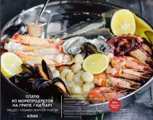 Seafood Platter at Pryanosti i Radosti