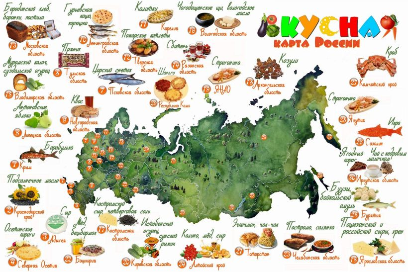 Tasty Map of Russia