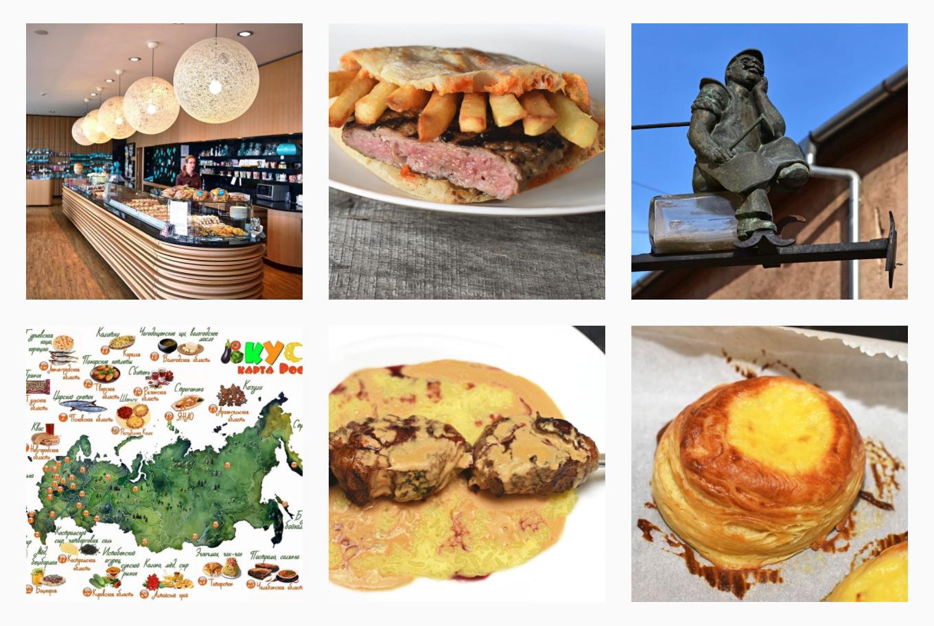 Food Perestroika - Instagram