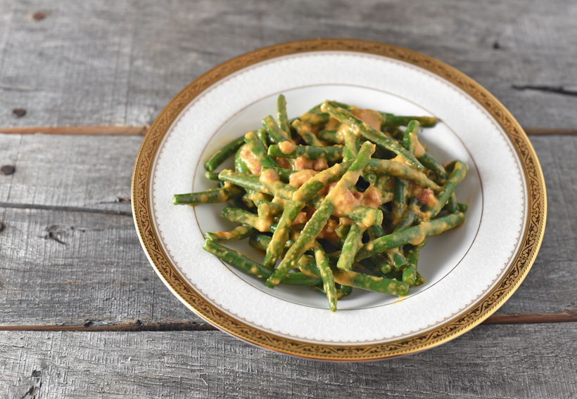 Cluj-Style Green Beans