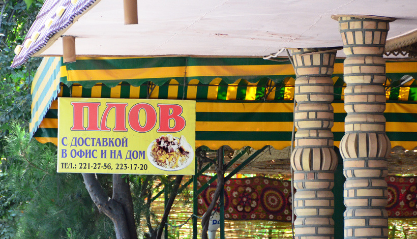 Samarkand - Restaurant Karimbek