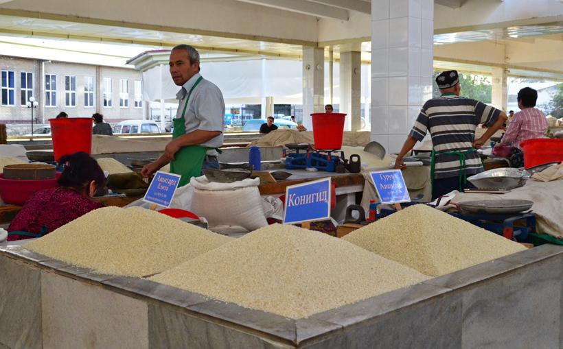 Samarkand - Siyob Bazaar - Rice