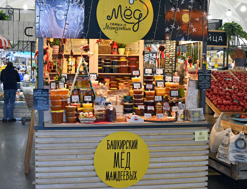 Moscow - Danilovsky Market - Honey
