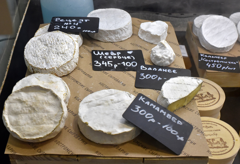 Moscow - Danilovsky Market - Cheese