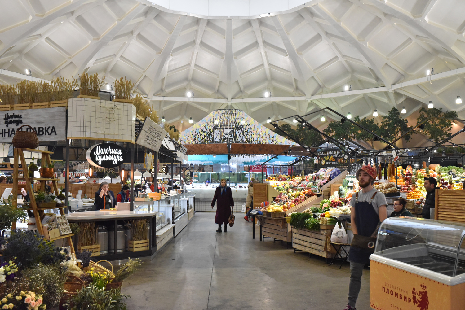 Moscow Rules, Part 9: The New Danilovsky Market