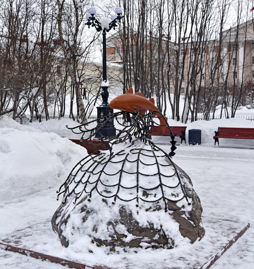 Murmansk - Cod Monument