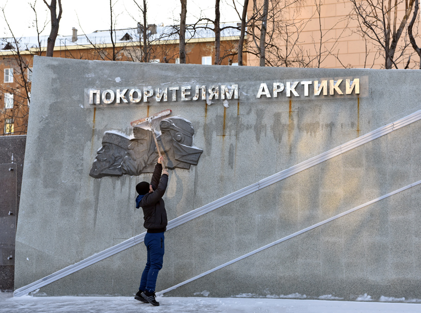 Murmansk - Monument to the Conquerors of the Arctic