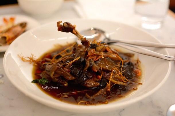 XO restaurant Narrabundah vit tiem duck