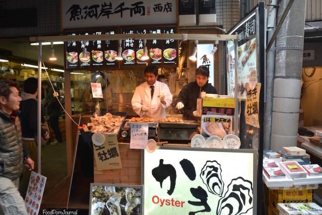 Tokyo Tsukiji oysters