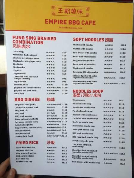 Empire BBQ Cafe Dickson menu 1