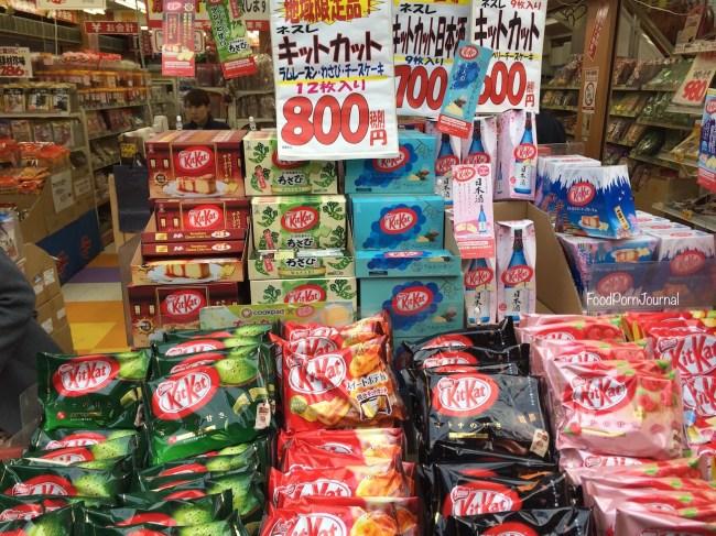 Tokyo Ameyoko Markets kitkats