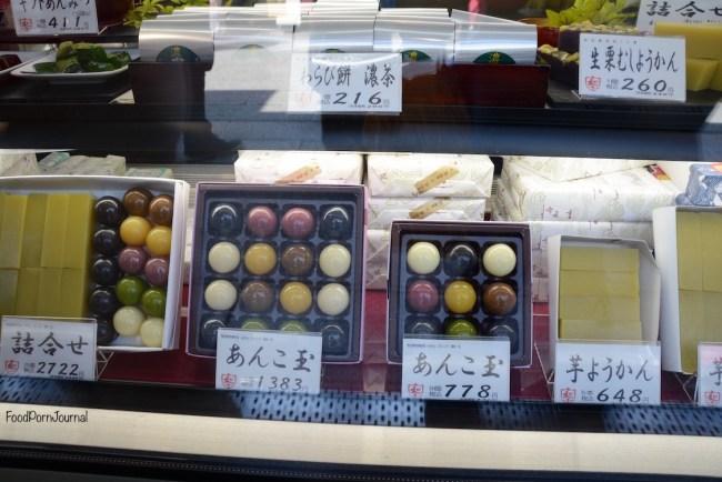 Tokyo Asakusa Nakamise balls