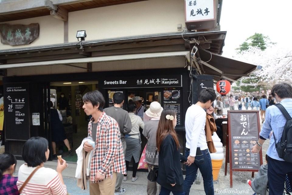 Japan Kanazawa sweets bar