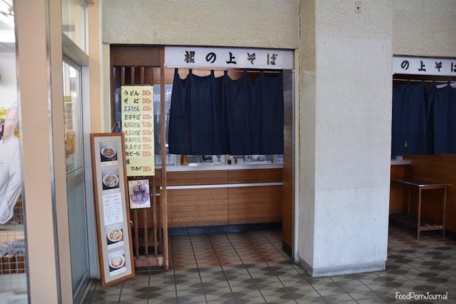 Japan Nagiso Station udon shop